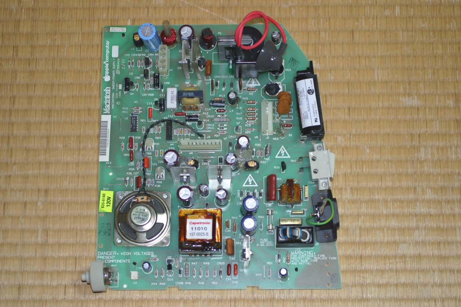 Auto Ranging Macintosh Power Supplies 110 240 Ongoing