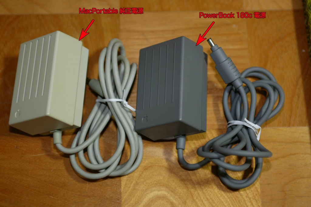 02_PowerBook_Power_adapter