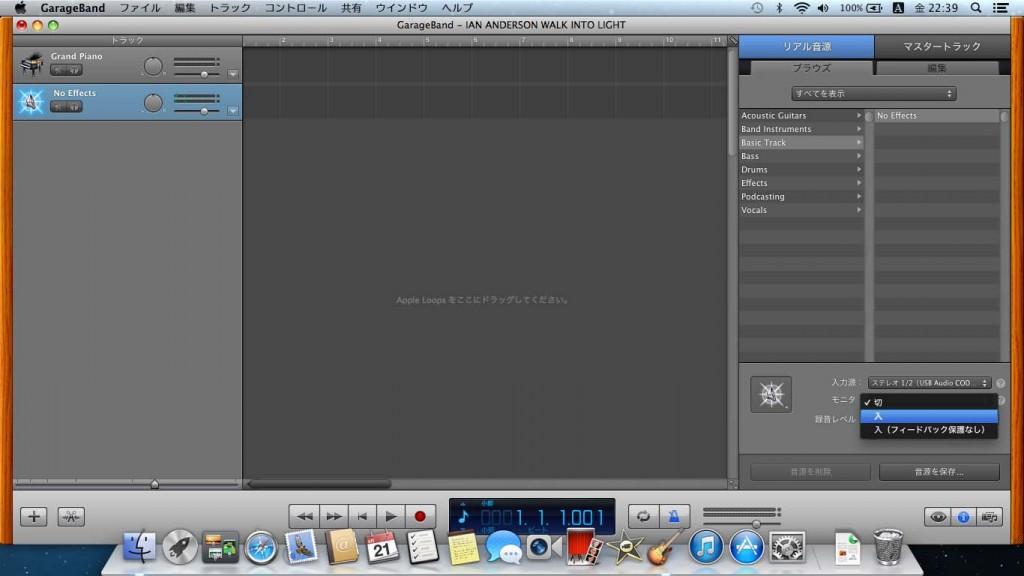 06_monitor_setup